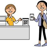 クオカードペイが使えるお店を分かりやすくご紹介します!